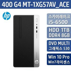 브랜드PC/ HP ProDesk 400 G4 MT-1XG57AV_ACE