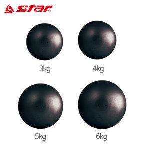 스타 포환(ZR450) 6kg 일반용 투포환 체력측정