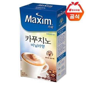 카페 카푸치노 바닐라향 10T 커피믹스 커피