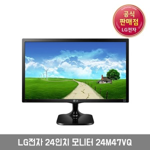 LG모니터 24M47VQ 안전포장무료 24인치 LED 모니터