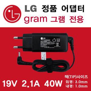 LG 정품 그램 어댑터 14Z950-GT5BK (40W/3.0/BLACK)