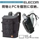 BM-BP04BK/캐주얼 박스타입 대용량 백팩/노트북수납
