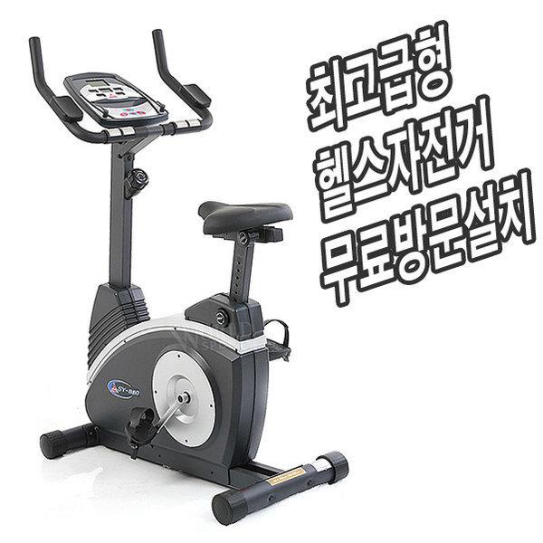 최고급 헬스자전거/헬스사이클sy-8800/전국무료설치