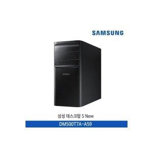 삼성전자 데스크탑5 DM500T7A-A59