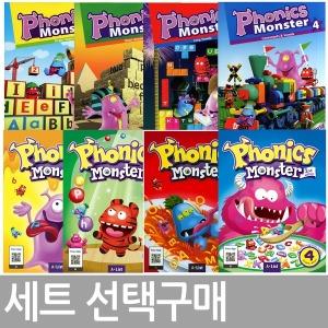선택구매 / Phonics Monster 1~4단계(s+W) Phonics Monster 1~4단계 2/E (s+W)