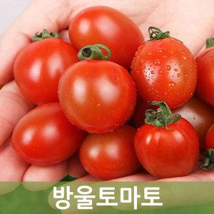 방울토마토(특) 5kg 1박스 (대추)   두리반농산
