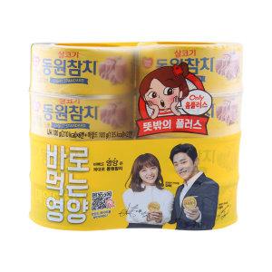 (전단상품)동원_살코기참치+마일드참치_100Gx6+100Gx2