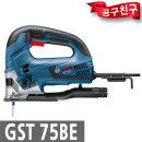 보쉬 직소기 GST75BE 650W 목재 철재 절단 컷팅