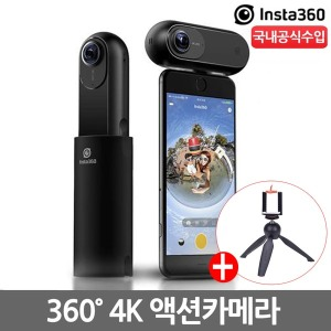 (단독특가)사은품증정 인스타360 ONE 4K 액션카메라