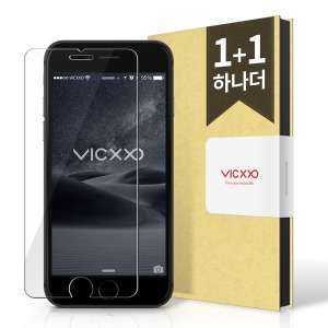 아이폰X 8 7 6 갤럭시S8 S7 노트8 5 4 강화유리 필름