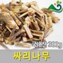 청명약초 싸리나무(300g)-국내산