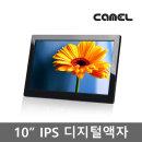 .PF1050IPS 16:10 IPS패널 25.4cm(10) 디지털액자