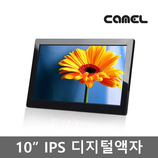 10인치 모니터 IPS패널 디지털액자 PF1050IPS