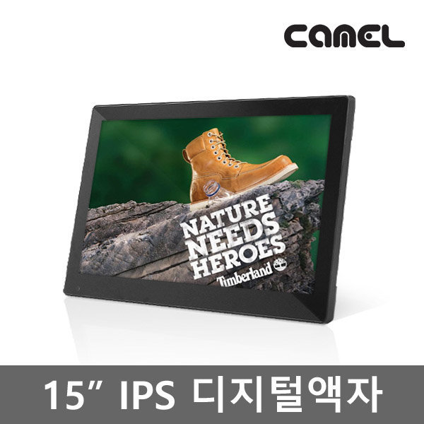 .15인치 광고용모니터 디지털액자 카멜 PF1530IPS