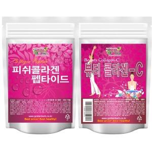 (특가1+1)저분자 피쉬 콜라겐 600g/먹는/비타민c/가루