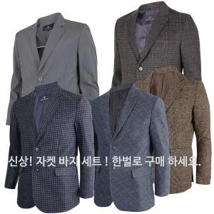 신화어페럴/신상/중년남성/자켓/정장/마이/콤비/남자