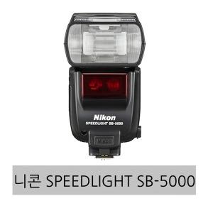 니콘 SPEEDLIGHT SB-5000 플래시 (정품) 문화전자