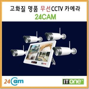 24CAM 24캠 무선CCTV카메라 고화질4챈널 아이티원