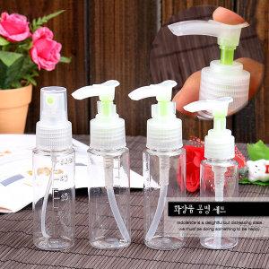 화장품 공병 모음전 향수 플라스틱 리필용 공병
