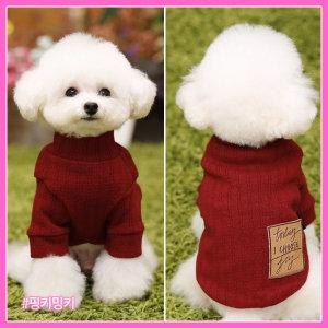 데일리 강아지옷 니트가을옷겨울옷애견스웨터푸들옷