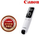 (S)캐논 PR100-R (화이트)레이저프리젠터 레이저포인터