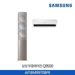 (현대Hmall)삼성 무풍에어컨 Q9500  AF18M9970BFR  (홈멀티형/2in1/58.5 ㎡+18.7㎡)