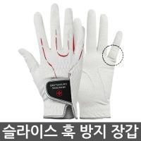 기능성 골프장갑 합피 왼손 오른손 남성 남자