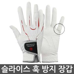 기능성 양손 왼손 여성골프장갑 여성용 여자 골프장갑