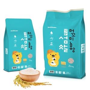 2017년 햅쌀  머꼬미농장 강화섬쌀 10kg /백미