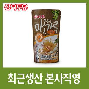 삼육 미숫가루 두유 60팩 특가 판매 유통기한 18년3월