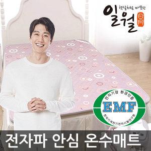 2018년형 일월 온수매트 모음/온열매트/전기매트/장판