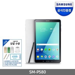 S펜플러스+스피커or배터리+탭A6 10.1 Wifi /SM-P580