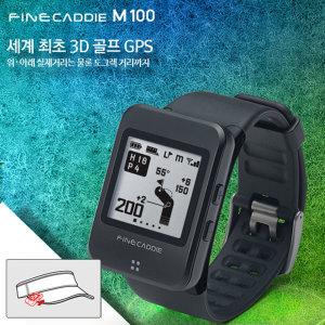 파인디지털  파인캐디 M100 GPS 거리측정기