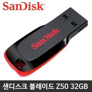 샌디스크 블레이드 Z50 USB 메모리 32GB