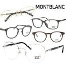 몽블랑 명품 안경테 MB533 MB442 MB580 반무테 뿔테