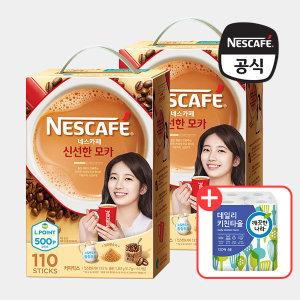 신선한모카/리치 커피믹스220T+ 키친타올 130매 4롤