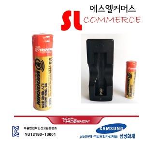 3.7V/2600mAh/보호회로/리튬이온충전배터리/18650