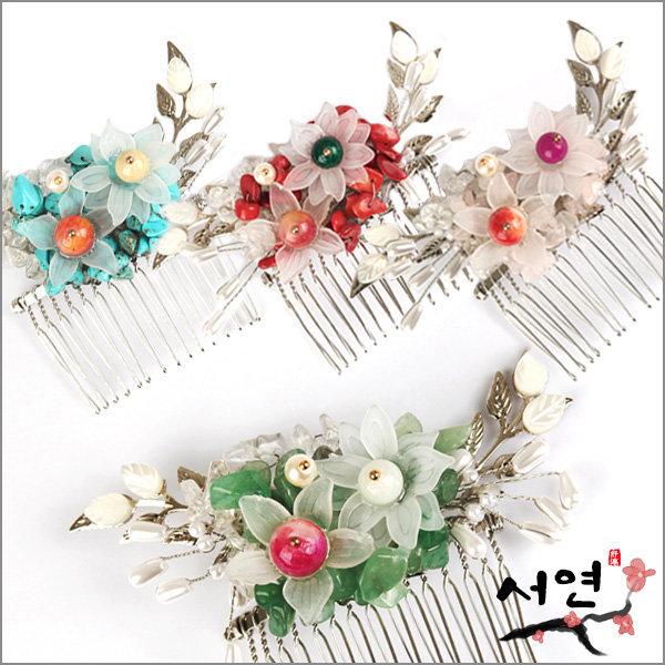 서연한복/원석꽃가지헤어빗핀/헤어핀/머리핀/장신구