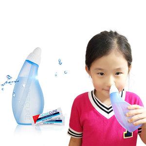 노즈큐어 코세척기+100포분말 친환경 비염코세척