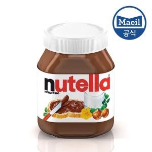 누텔라 초코잼 210g/코코아 스프레드/초콜렛/초콜릿