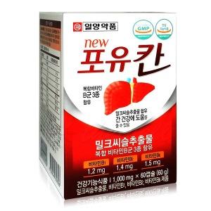 포유칸1000mg(6개월분)밀크씨슬 간영양제추천 리버
