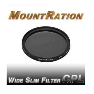 마운트레이션 SLIM CPL 필터 46mm (WIDE슬림)