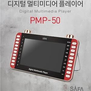 사파 효도비디오7인치 PMP-50 USB/SD LED영상플레이어