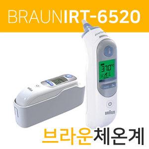 브라운 체온계 IRT-6520 기본 필터 21개 증정 귀체온