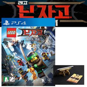 PS4 레고 닌자고 더 무비 한글판/새상품 가격인하