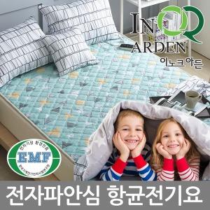 EMF 안심 전기요 IA-EP1000 루밍민트 특대분리난방