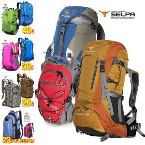 16~50L  배낭 가방 등산배낭 여행 힙색 등산 캠핑