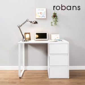 로반스 온리유 1000 책상 + 서랍장 세트 /1인용책상