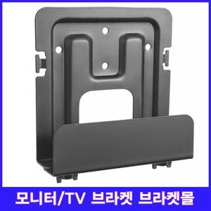 BC-06 셋탑박스거치대/벽걸이형/셋탑박스숨기기