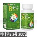 고함량 복합 비타민B 2통 200일분 VITAMINB 영양제 B2
